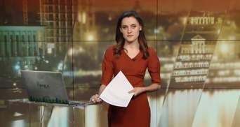 Выпуск новостей за 18:00: Взрыв у метро в Киеве. Награда для волонтера Сабины Галицкой
