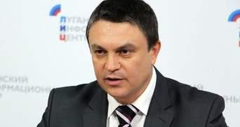 """Главарь """"ЛНР"""" хочет поговорить с Киевом об урегулировании ситуации на Донбассе"""