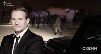 Против журналистов, которые снимали Медведчука, открыли уголовное производство