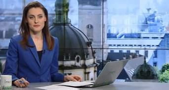 Випуск новин за 13:00: Запобіжний захід для Рубана. Незвичний спосіб розрахунку за проїзд