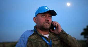 У чому звинувачують Рубана: викривальний брифінг голови СБУ Грицака (онлайн)