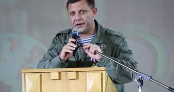 Захарченко розповів про свої контакти з Рубаном