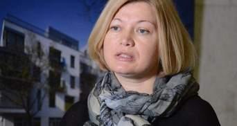Бойовики не приховували свого дружнього ставлення до Рубана на переговорах, – Геращенко