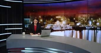 """Підсумковий випуск новин за 21:00: Рубан і зброя з """"ЛНР"""". Самогубство в Рівному"""