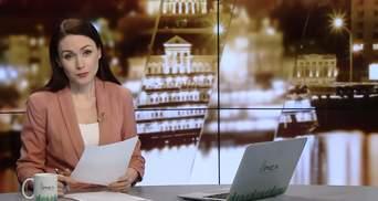 Выпуск новостей за 19:00: Для НАНУ запланировали 3,7 миллиардов гривен. Гонщица из Харькова