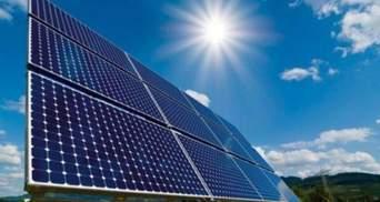 Україна зробила крок до енергонезалежності: ЄБРР виділив гроші на сонячні електростанції