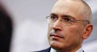 """""""Набрид"""": Ходорковський достроково проголосував на виборах проти Путіна"""