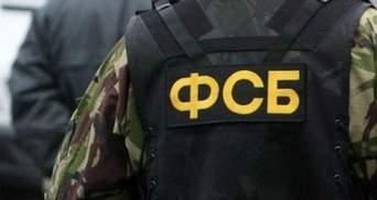 Российские спецслужбы за год завербовали сотню украинцев