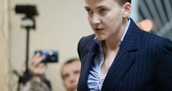 Савченко викликали на допит у СБУ, проте вона виїхала за кордон
