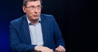 Луценко запропонував Бакуліну укласти угоду зі слідством: названі умови
