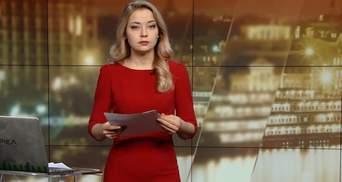 Випуск новин за 18:00: Візит представника ЄС в Україну. Політагітація дітей в Криму