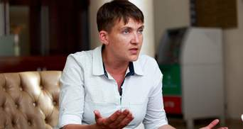 Нардеп назвав імовірне місце перебування Савченко