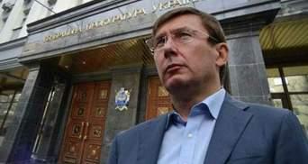 Луценко заявив, що має відео зустрічі Рубана з Захарченком, на якій планували теракт