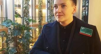 Савченко назвала условие, при котором явится на допрос в СБУ