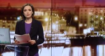 Выпуск новостей за 20:00: Смерть бизнесмена Глушкова. Савченко не явилась на допрос