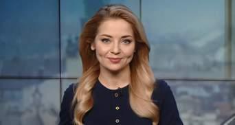 Випуск новин за 14:00: Савченко на допиті. З Бакуліна зняли імунітет