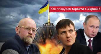 Госпереворот в Украине: кто главные подозреваемые и какие есть доказательства?