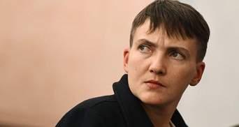 Савченко пронесла в Раду гранату и пистолет, – нардеп