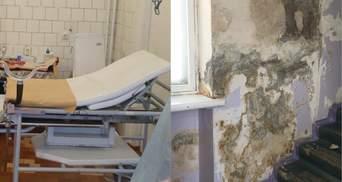 Нелюдські умови: з'явилися фото з лікарень Криму
