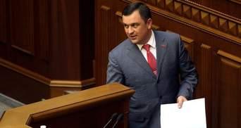 Счетную палату возглавил депутат от БПП Пацкан