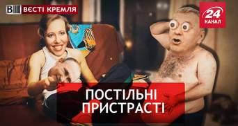 Вести Кремля. Опасность для Жириновского. Голос Кавказа