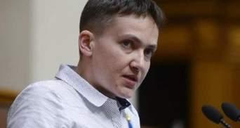 В чем главная угроза Савченко: мнение политолога