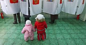 Выборы президента России: появились первые официальные результаты