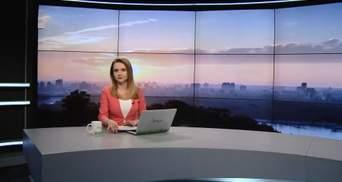 Випуск новин за 10:00: Путін перемагає на виборах. Нові санкції для Росії