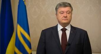 """Результат незаконних виборів в Криму – це є """"фількіна грамота"""", – заява Порошенка"""