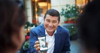 Опальний Онищенко заявив, що має записи погроз Порошенка