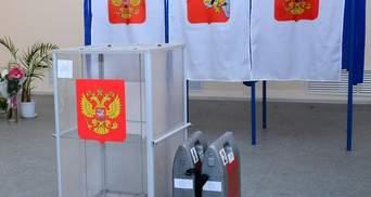 У Верховній Раді планують законодавчо затвердити незаконність російських виборів