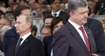 Україна не повинна робити м'яких рішень, – експерт про вибори президента Росії