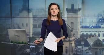 Випуск новин за 16:00: Шкільні впровадження Міносвіти. Місія ООН