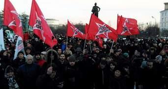 В Москві вийшли на протест незгідні із перемогою Путіна на виборах президента