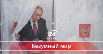 """Путинские выборы: как """"нарисовали"""" рекордную явку"""