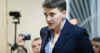 """Відео """"Що, вс*алися?"""" із Савченко: у нардепа прокоментували скандальний ролик"""