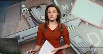 Випуск новин за 12:00: Розгляд справи Рубана. Затримання Саркозі