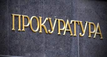 Бывшему главе избирательной комиссии Крыма сообщено о подозрении