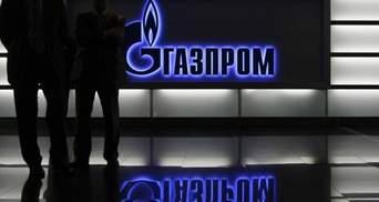 """Украина уже взыскала с """"Газпрома"""" в свой бюджет более 100 миллионов гривен"""