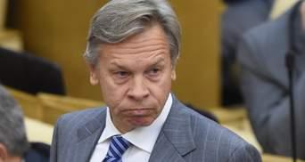 В России жестко ответили на критику сенатора относительно поздравлений Трампа