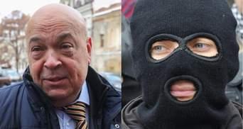 На Закарпатье запретили носить балаклавы, маски и шлемы во время массовых акций
