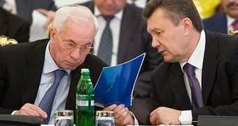 Суд у справі Януковича допитає Азарова, Лебедєва та Шуляка