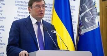 Замах на Порошенка: Луценко розповів, з чого Рубан планував вбити президента