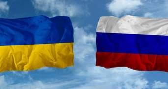 """""""Чистое лицемерие"""": Украину обвинили в попытке вмешаться во внутренние дела России"""