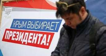 Миссия США в ОБСЕ нещадно раскритиковала выборы президента России в Крыму