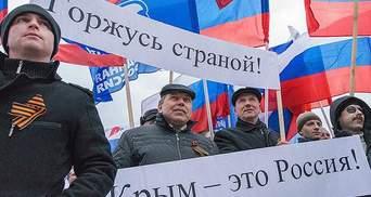 Чому росіяни знову обрали Путіна: західні ЗМІ знайшли пояснення