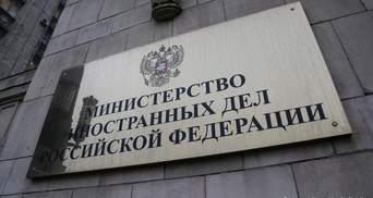 """Россия недовольна действиями сайта """"Миротворец"""""""