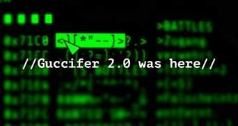Хакер, ответственный за взлом почты Хиллари Клинтон, был офицером российской разведки, – СМИ