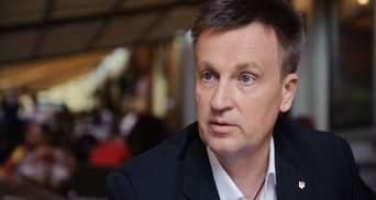 Функционируют ли в Украине тайные тюрьмы СБУ – Наливайченко