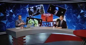 Американські законодавці чітко стоять на позиції підтримки України, – Наливайченко